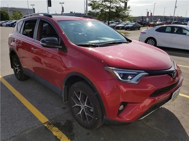 2017 Toyota RAV4 XLE (Stk: 088E1263) in Ottawa - Image 7 of 21