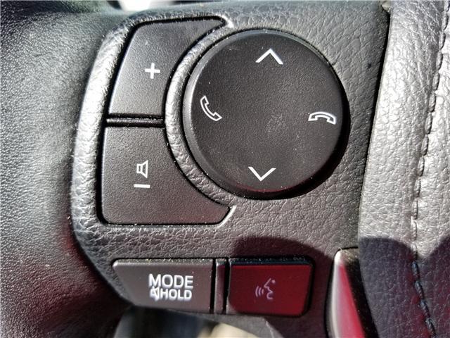 2017 Toyota RAV4 XLE (Stk: 088E1263) in Ottawa - Image 14 of 21