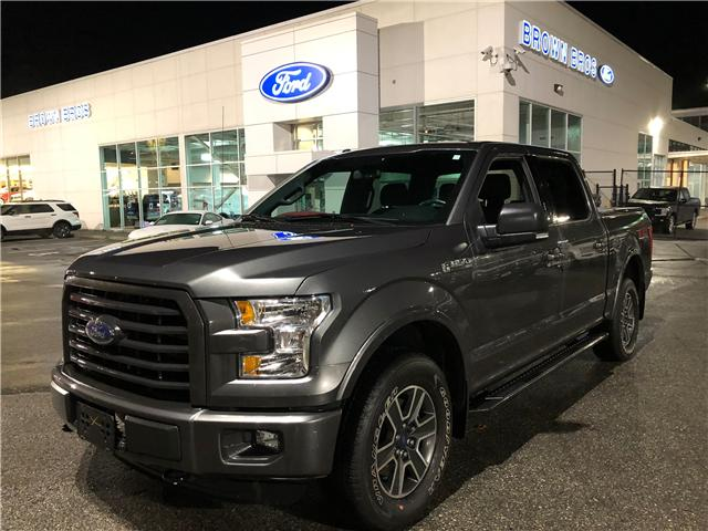 2015 Ford F-150  (Stk: LP18282A) in Vancouver - Image 1 of 24