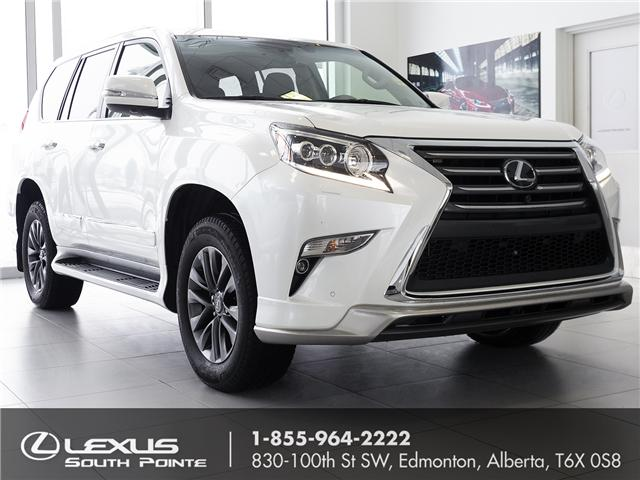 2017 Lexus GX 460 Base (Stk: L900100A) in Edmonton - Image 1 of 23