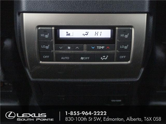 2017 Lexus GX 460 Base (Stk: L900100A) in Edmonton - Image 20 of 23