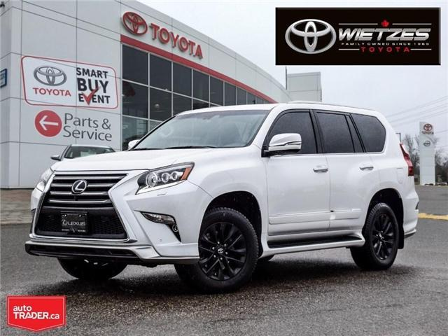 2017 Lexus GX 460 Base (Stk: U2137) in Vaughan - Image 1 of 26
