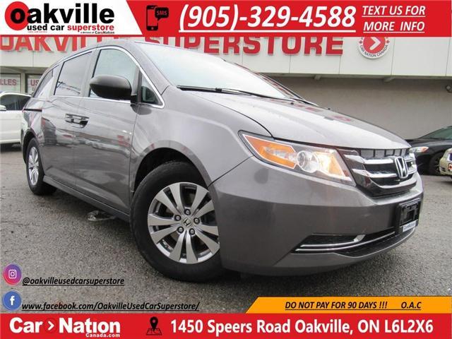 2014 Honda Odyssey SE | B/U CAMERA | 8 PASSENGER | ULTRA LOW KM! (Stk: P11552) in Oakville - Image 1 of 25