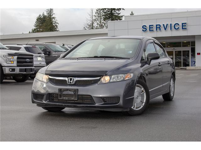 2009 Honda Civic DX-G (Stk: P4161A) in Surrey - Image 3 of 20