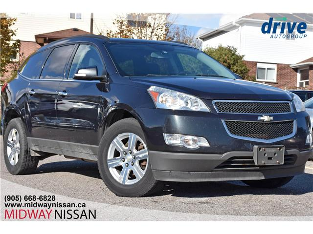 2010 Chevrolet Traverse 1LT (Stk: JC668730A) in Whitby - Image 1 of 21