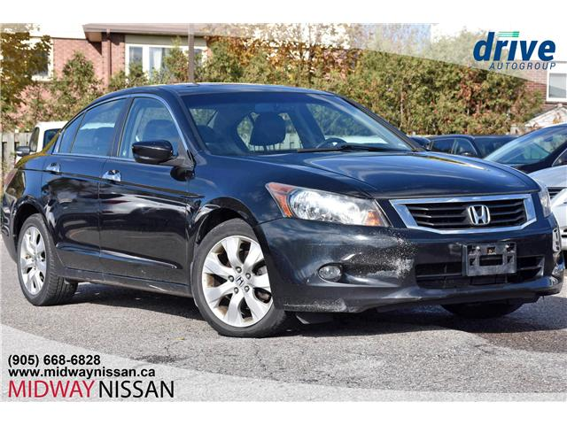 2010 Honda Accord EX-L V6 (Stk: U1413A) in Whitby - Image 1 of 23