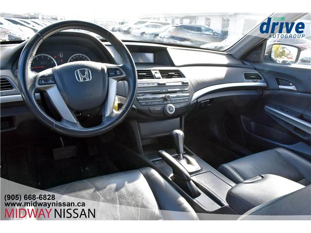 2010 Honda Accord EX-L V6 (Stk: U1413A) in Whitby - Image 2 of 23