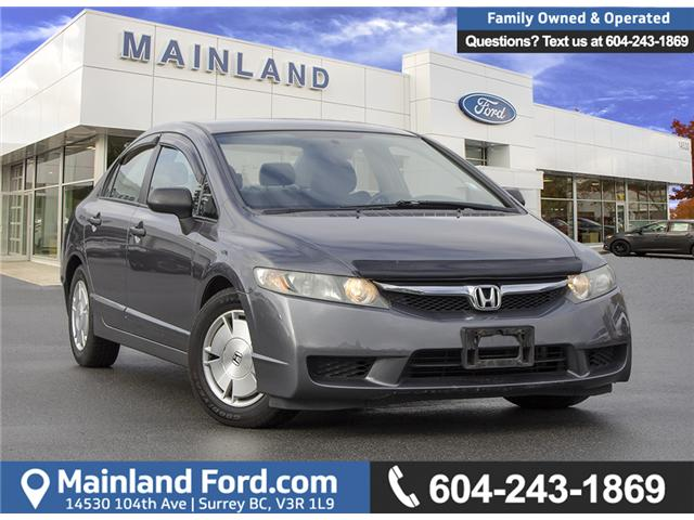 2009 Honda Civic DX-G (Stk: P4161A) in Surrey - Image 1 of 20