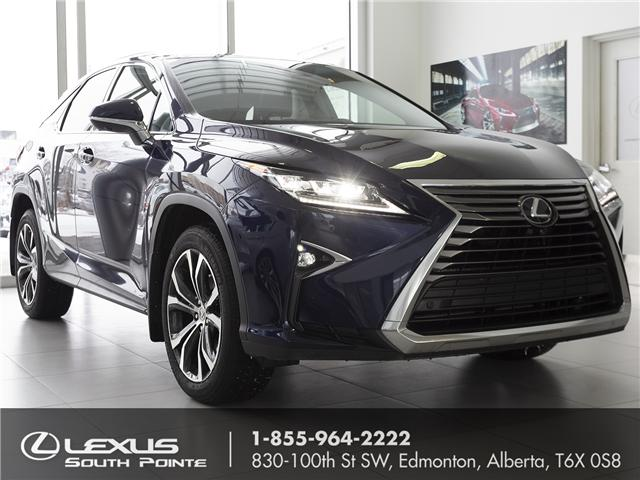 2017 Lexus RX 350 Base (Stk: L900083A) in Edmonton - Image 1 of 19