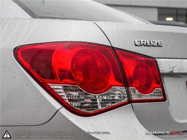 2014 Chevrolet Cruze 1LT (Stk: 2457) in Georgetown - Image 12 of 27
