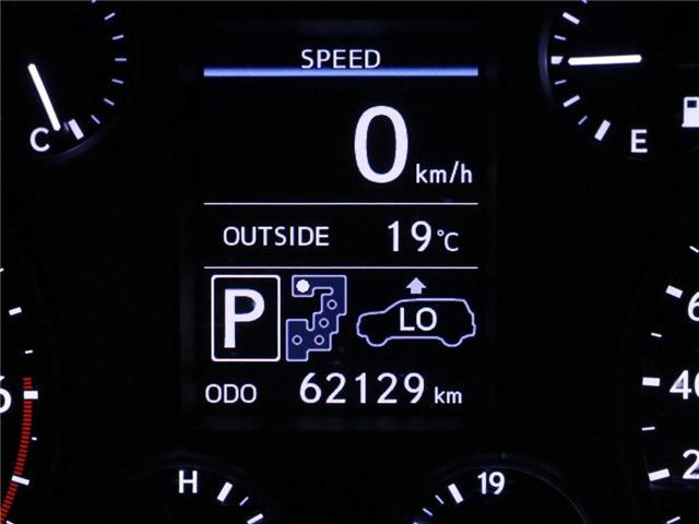 2015 Lexus LX 570 Base (Stk: 187308) in Kitchener - Image 26 of 26