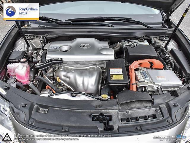 2015 Lexus ES 300h Base (Stk: Y3235) in Ottawa - Image 8 of 28