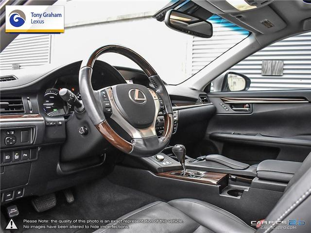 2015 Lexus ES 300h Base (Stk: Y3235) in Ottawa - Image 13 of 28