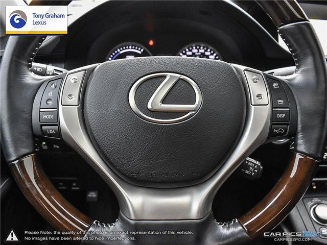 2015 Lexus ES 300h Base (Stk: Y3235) in Ottawa - Image 14 of 28