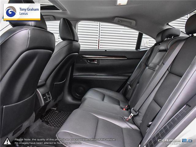 2015 Lexus ES 300h Base (Stk: Y3235) in Ottawa - Image 24 of 28