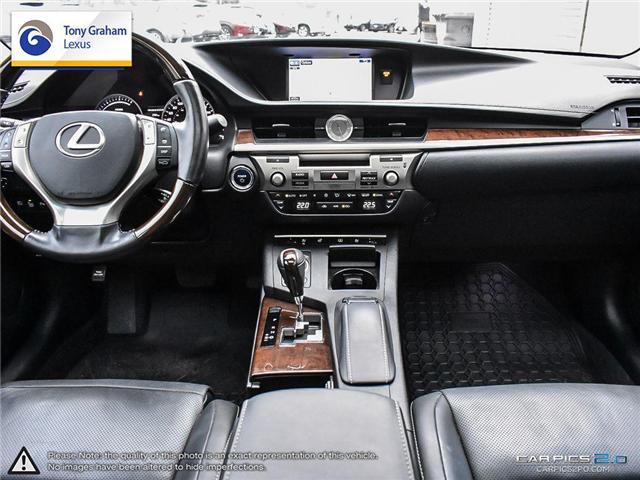 2015 Lexus ES 300h Base (Stk: Y3235) in Ottawa - Image 25 of 28