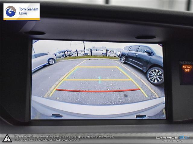 2015 Lexus ES 300h Base (Stk: Y3235) in Ottawa - Image 28 of 28