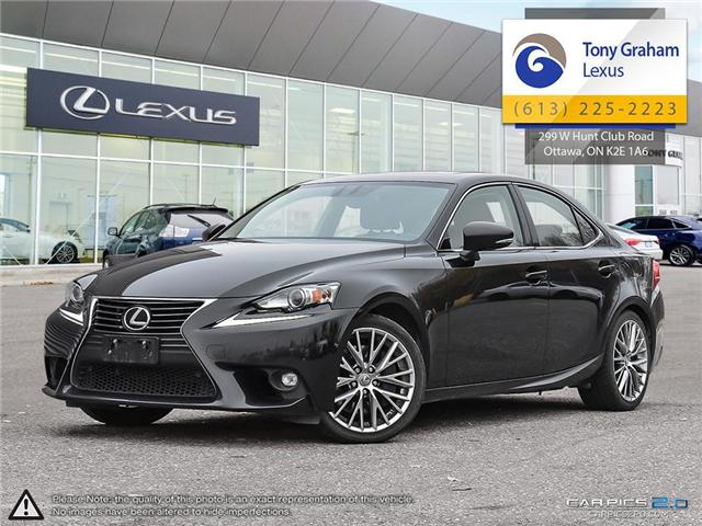 2016 Lexus IS 300 Base (Stk: Y3236) in Ottawa - Image 1 of 29