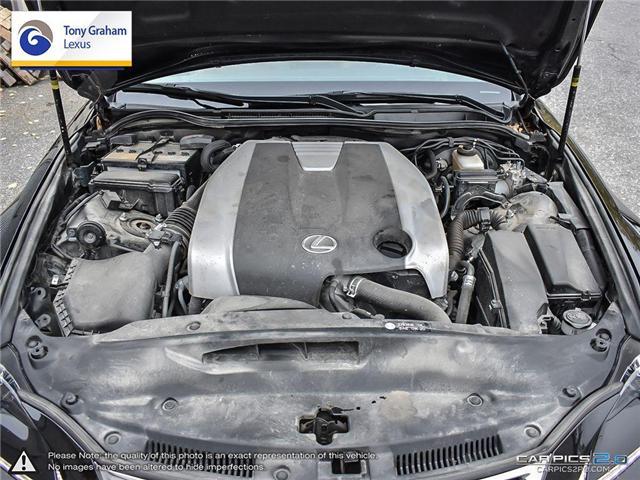 2016 Lexus IS 300 Base (Stk: Y3236) in Ottawa - Image 8 of 29