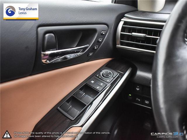 2016 Lexus IS 300 Base (Stk: Y3236) in Ottawa - Image 16 of 29