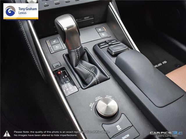 2016 Lexus IS 300 Base (Stk: Y3236) in Ottawa - Image 21 of 29