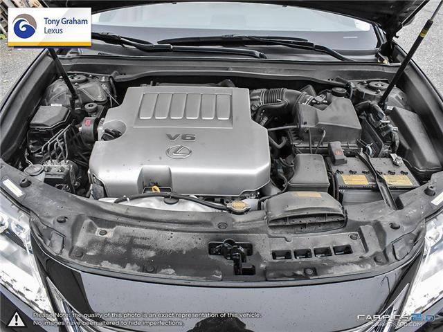 2015 Lexus ES 350 Base (Stk: Y3255) in Ottawa - Image 8 of 28