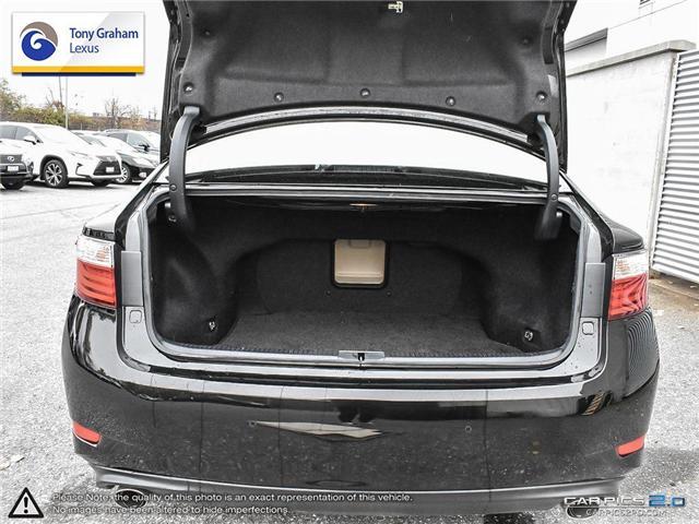 2015 Lexus ES 350 Base (Stk: Y3255) in Ottawa - Image 11 of 28