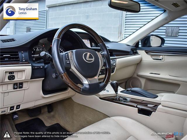2015 Lexus ES 350 Base (Stk: Y3255) in Ottawa - Image 13 of 28
