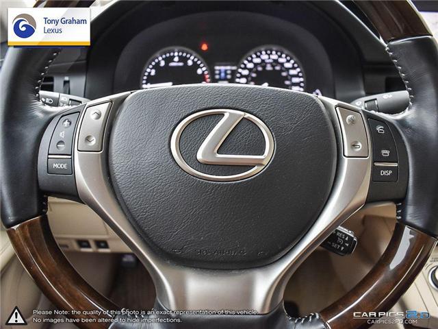 2015 Lexus ES 350 Base (Stk: Y3255) in Ottawa - Image 14 of 28