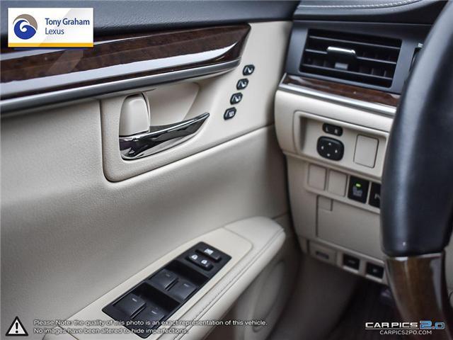 2015 Lexus ES 350 Base (Stk: Y3255) in Ottawa - Image 16 of 28