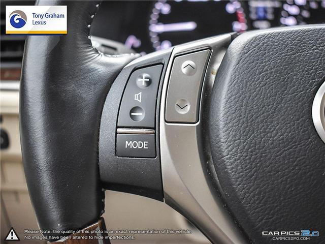 2015 Lexus ES 350 Base (Stk: Y3255) in Ottawa - Image 17 of 28