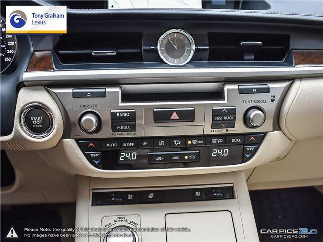 2015 Lexus ES 350 Base (Stk: Y3255) in Ottawa - Image 19 of 28