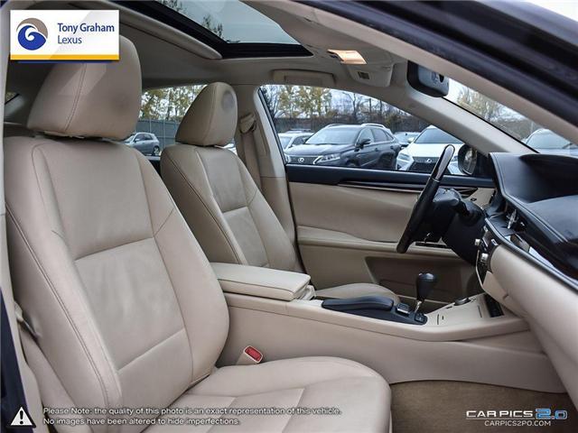 2015 Lexus ES 350 Base (Stk: Y3255) in Ottawa - Image 23 of 28