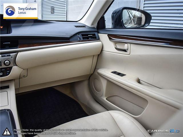 2015 Lexus ES 350 Base (Stk: Y3255) in Ottawa - Image 26 of 28
