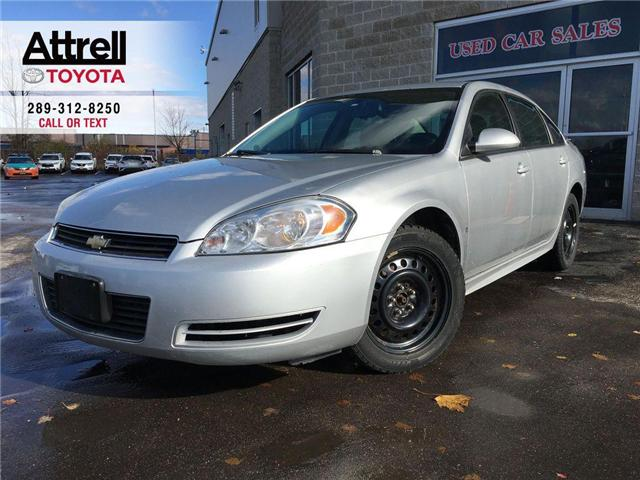 2009 Chevrolet Impala 3.5L LT. BLUETOOTH, SPOILER, KEYLESS ENTRY (Stk: 42625A) in Brampton - Image 1 of 25