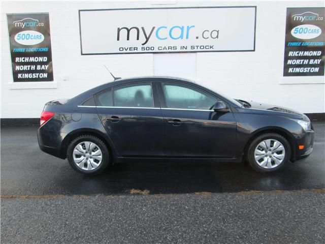 2014 Chevrolet Cruze 1LT (Stk: 181630) in Richmond - Image 1 of 13