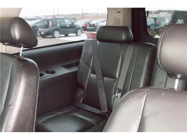 2007 Cadillac Escalade ESV Base (Stk: C003) in Brandon - Image 12 of 14