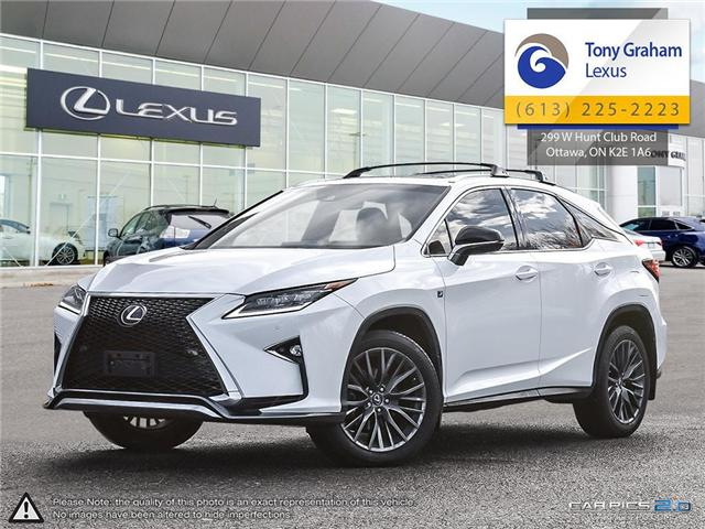 2017 Lexus RX 350 Base (Stk: Y3250) in Ottawa - Image 1 of 29