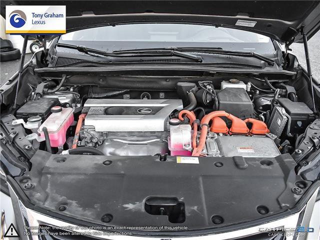 2015 Lexus NX 300h Executive (Stk: Y3257) in Ottawa - Image 8 of 28