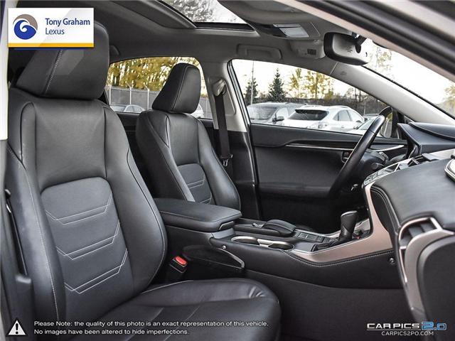 2015 Lexus NX 300h Executive (Stk: Y3257) in Ottawa - Image 23 of 28
