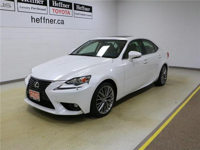 2015 Lexus IS 250 Base (Stk: 187311) in Kitchener - Image 1 of 27