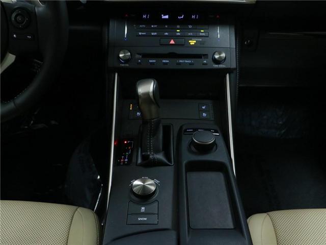 2015 Lexus IS 250 Base (Stk: 187311) in Kitchener - Image 9 of 27