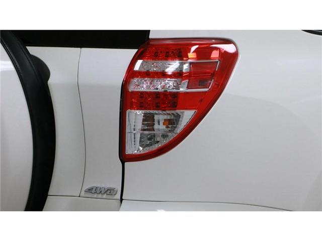 2010 Toyota RAV4 Base (Stk: 186283) in Kitchener - Image 20 of 26