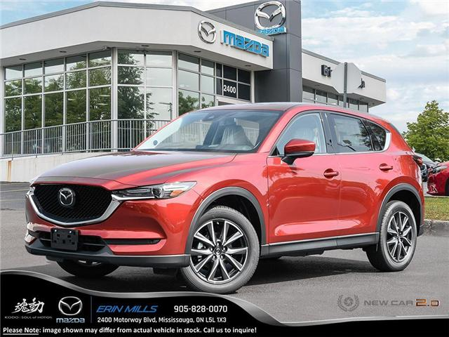 2018 Mazda CX-5 GT (Stk: 24174) in Mississauga - Image 1 of 22