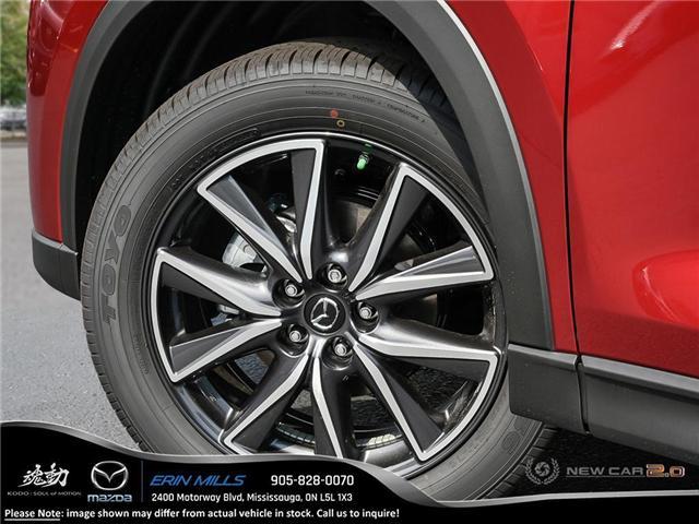 2018 Mazda CX-5 GT (Stk: 24174) in Mississauga - Image 7 of 22