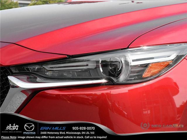 2018 Mazda CX-5 GT (Stk: 24174) in Mississauga - Image 9 of 22