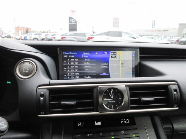2019 Lexus IS 300 Base (Stk: 198007) in Regina - Image 25 of 37
