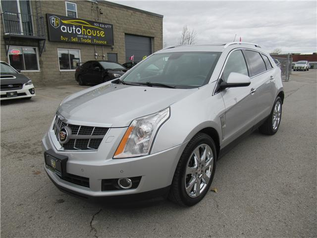 Used Cadillac For Sale In Newmarket Auto House Used Car Inc