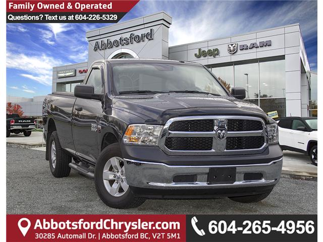 2016 RAM 1500 ST (Stk: H667271A) in Abbotsford - Image 1 of 24