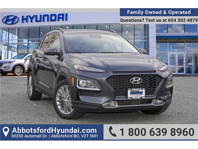 2018 Hyundai KONA 2.0L Luxury (Stk: AH8773) in Abbotsford - Image 1 of 27